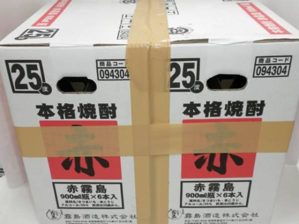 ☆即決価格+送料でもお買い得!◎赤霧島900ml  12本セット 2019年日付_画像2