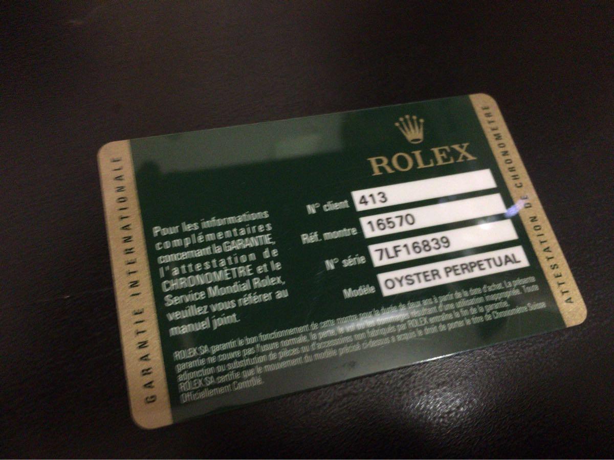 ロレックス ROLEX 空箱 木箱 ギャランティカード ギャラ クッション オイスターパーペチュアル 付属品_画像3