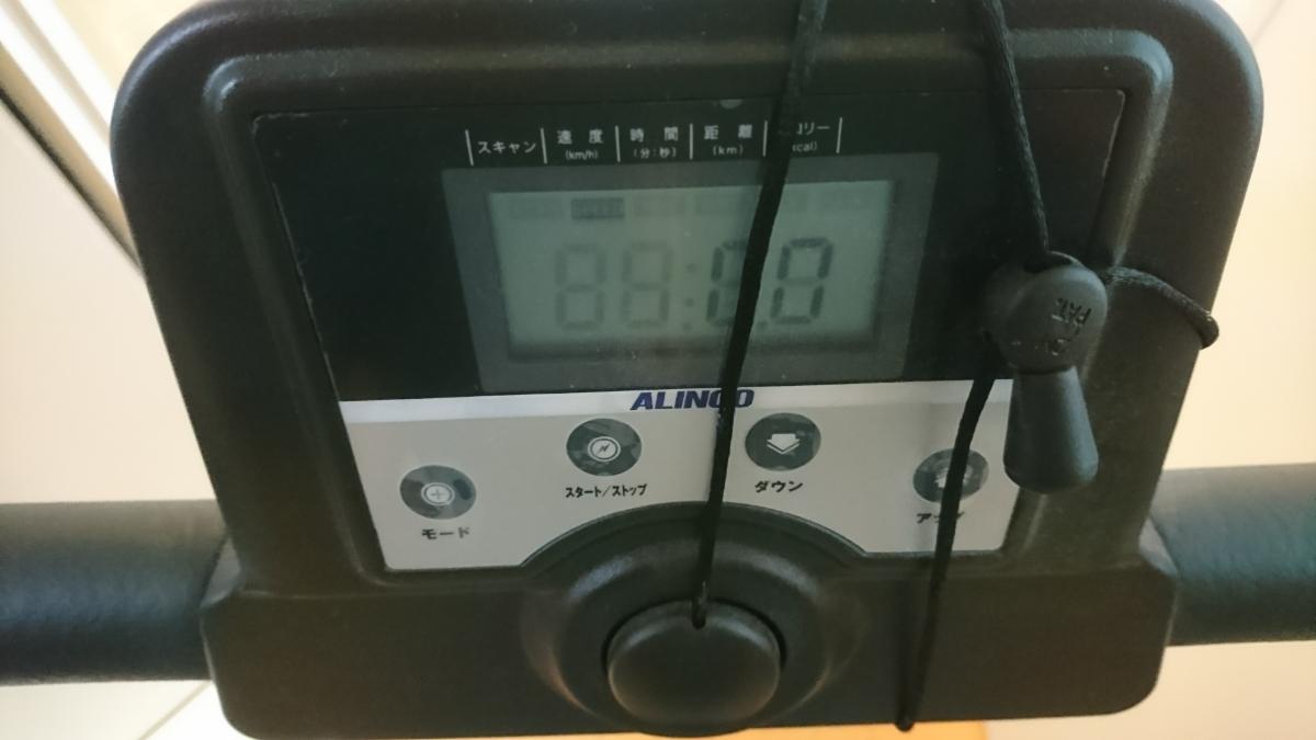 ALINCO アルインコ AFW3309 電動ウォーカー ランニングマシン ウォーキングマシン 動作確認済み 引き取り可_画像2