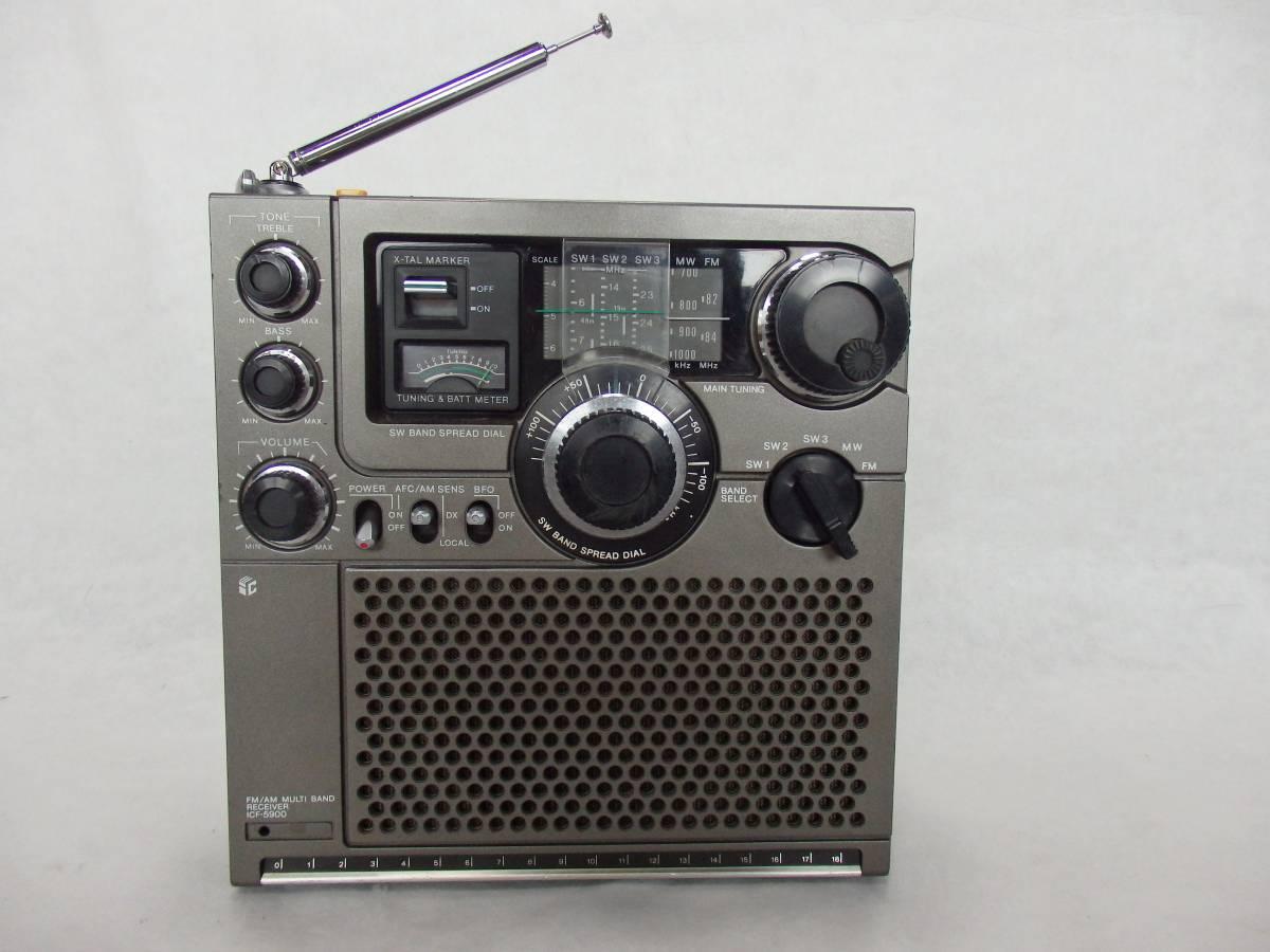 BCLラジオ SONY ソニー スカイセンサー ICF-5900
