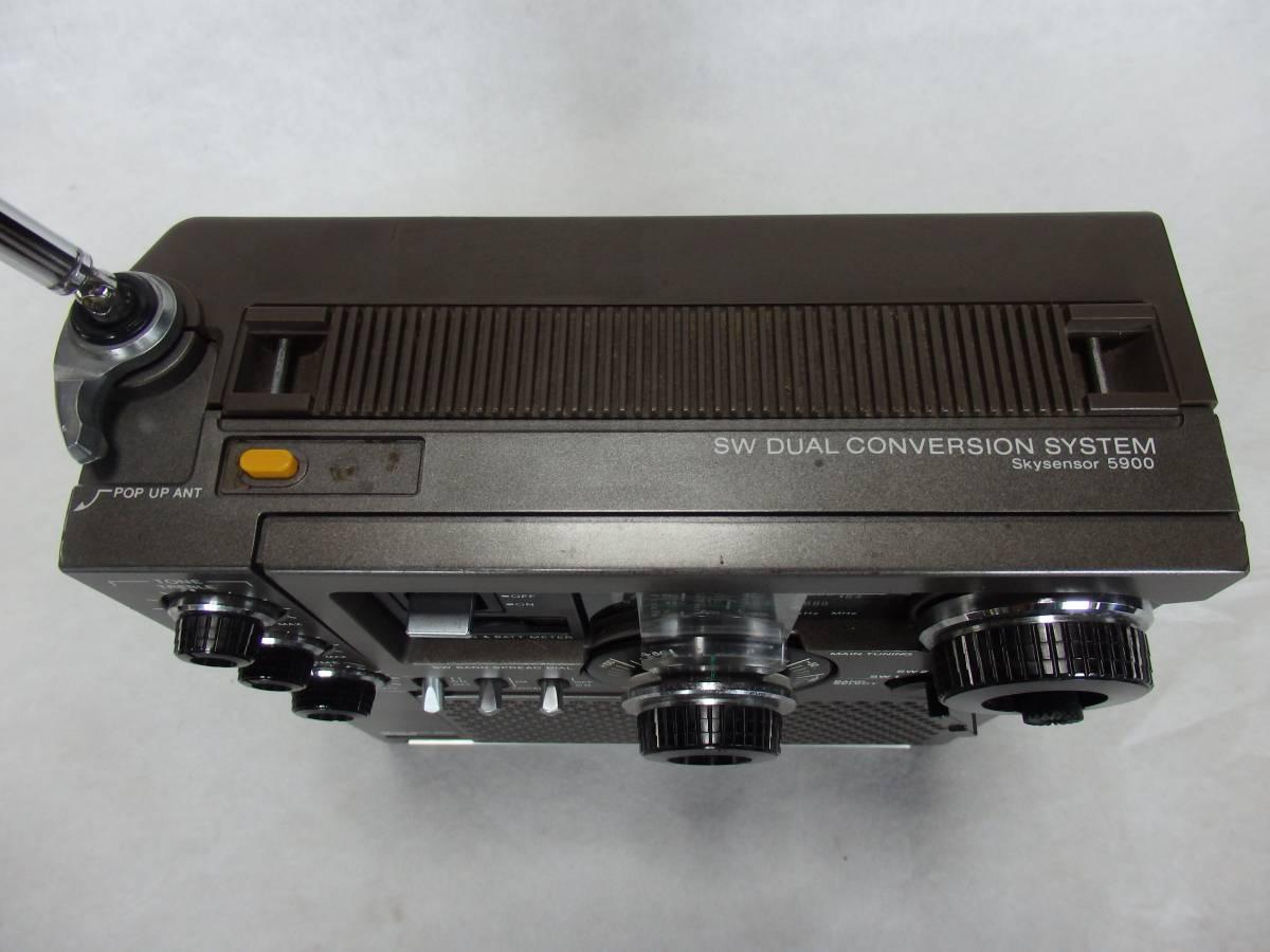 BCLラジオ SONY ソニー スカイセンサー ICF-5900_画像3