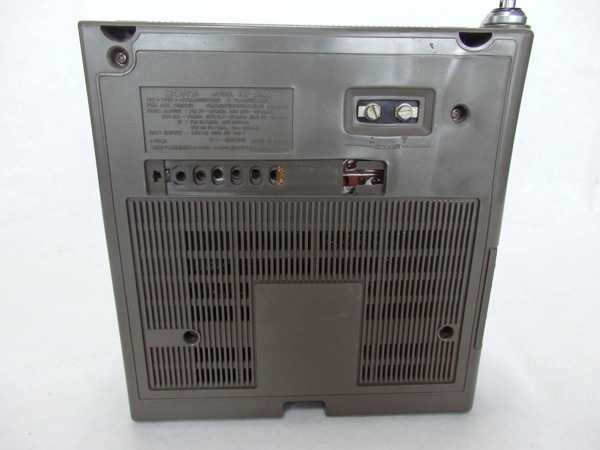BCLラジオ SONY ソニー スカイセンサー ICF-5900_画像4