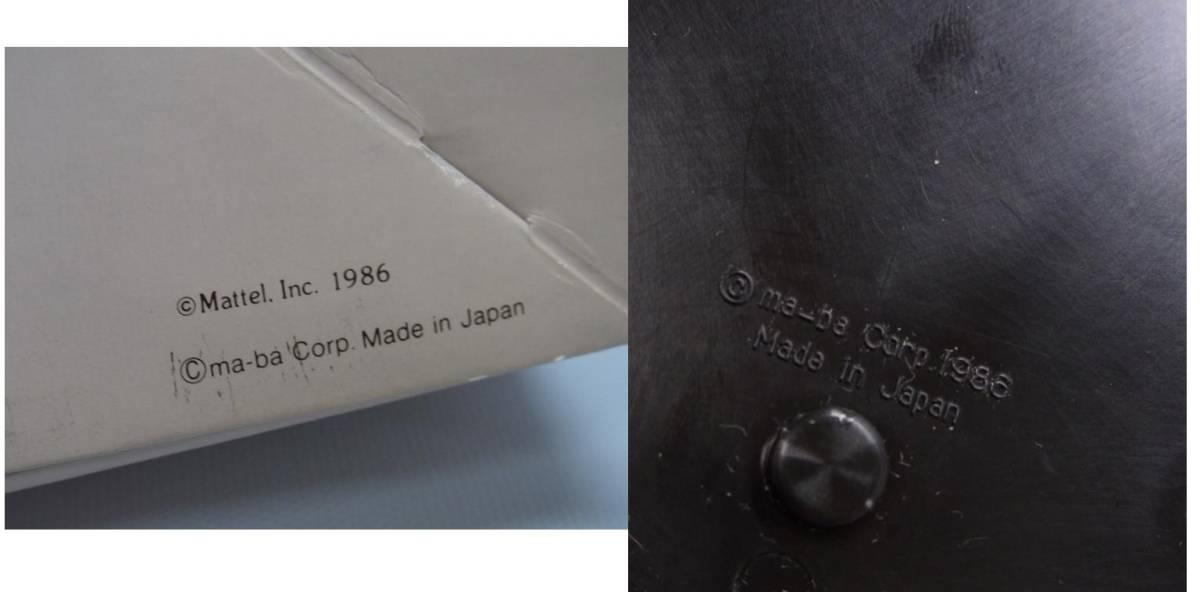 【希少】美品 バンダイ/マテル 1986年 日本製 マーバ バービー人形 箱付 Barbie クラシック ビンテージ アメリカンバービー 植毛まつげ_画像8
