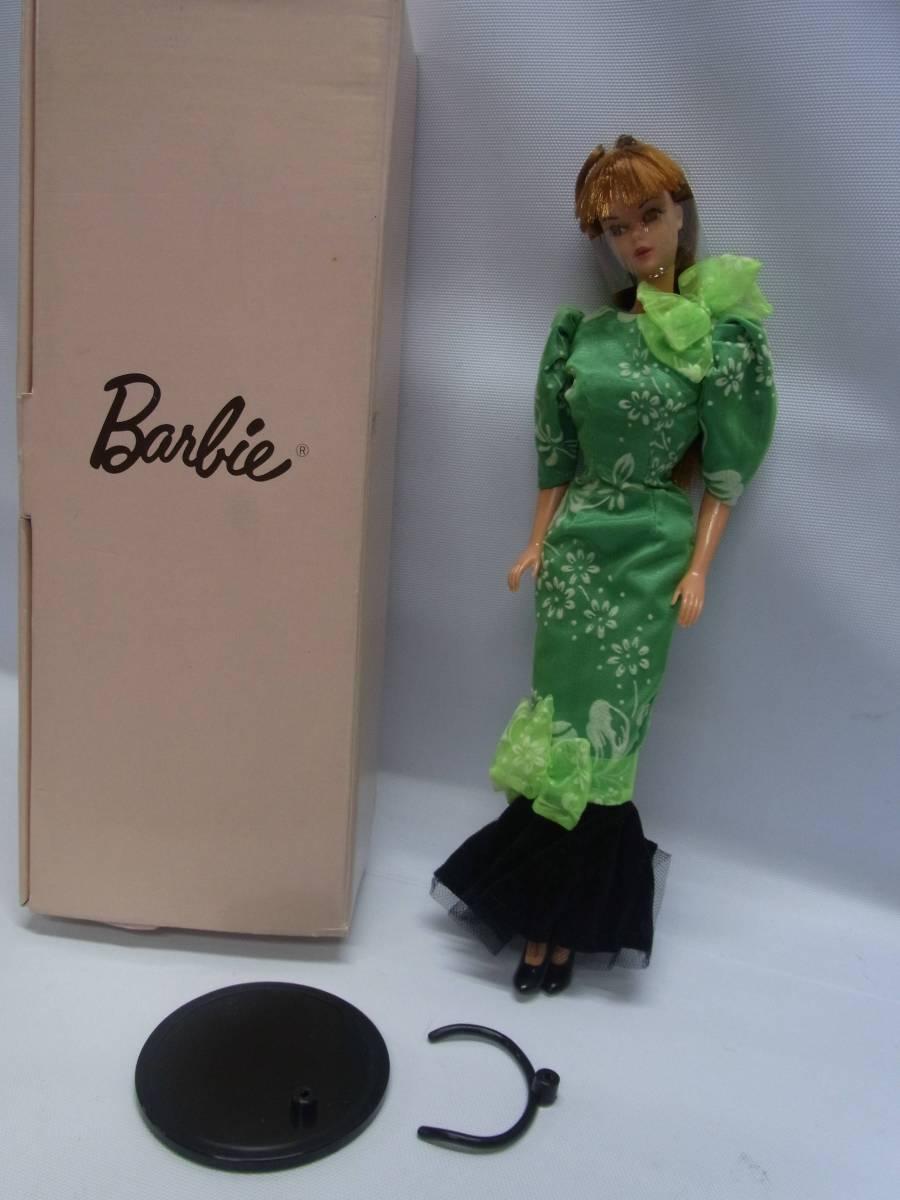 【希少】美品 バンダイ/マテル 1986年 日本製 マーバ バービー人形 箱付 Barbie クラシック ビンテージ アメリカンバービー 植毛まつげ