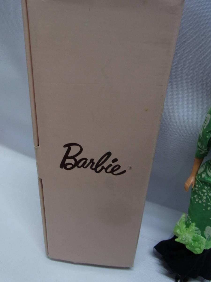 【希少】美品 バンダイ/マテル 1986年 日本製 マーバ バービー人形 箱付 Barbie クラシック ビンテージ アメリカンバービー 植毛まつげ_画像10