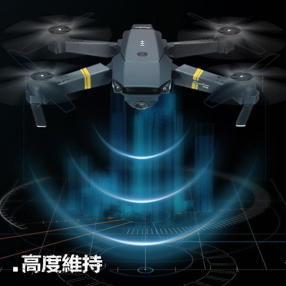 ドローン ジャンク カメラ付き GPS 空撮 中古 ラジコン (自撮り セルフィ) ヘリコプター ラジコン 本物 新品 美品 未使用_画像6