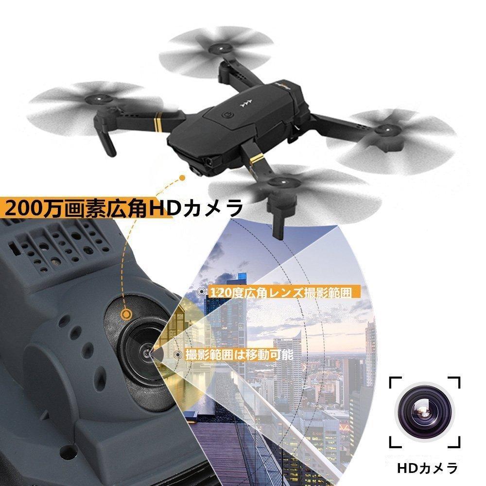ドローン ジャンク カメラ付き GPS 空撮 中古 ラジコン (自撮り セルフィ) ヘリコプター ラジコン 本物 新品 美品 未使用_画像4