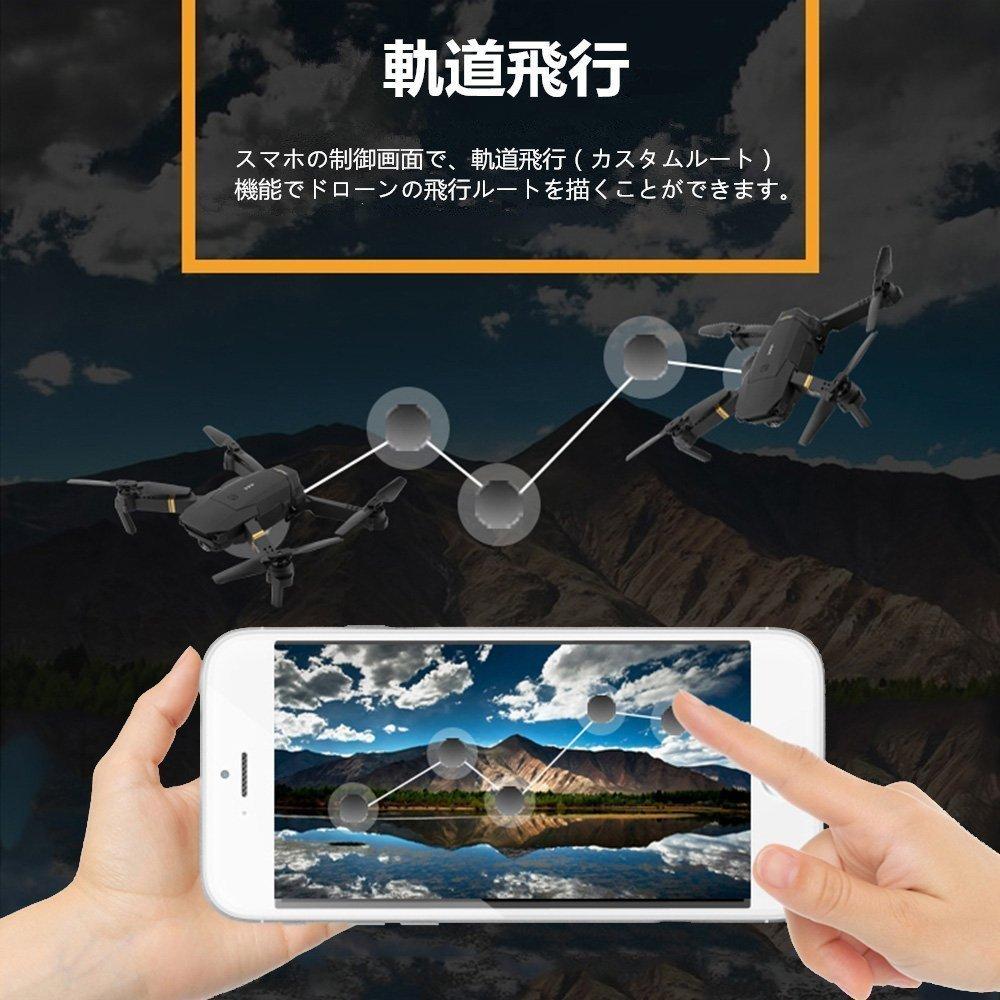 ドローン ジャンク カメラ付き GPS 空撮 中古 ラジコン (自撮り セルフィ) ヘリコプター ラジコン 本物 新品 美品 未使用_画像5