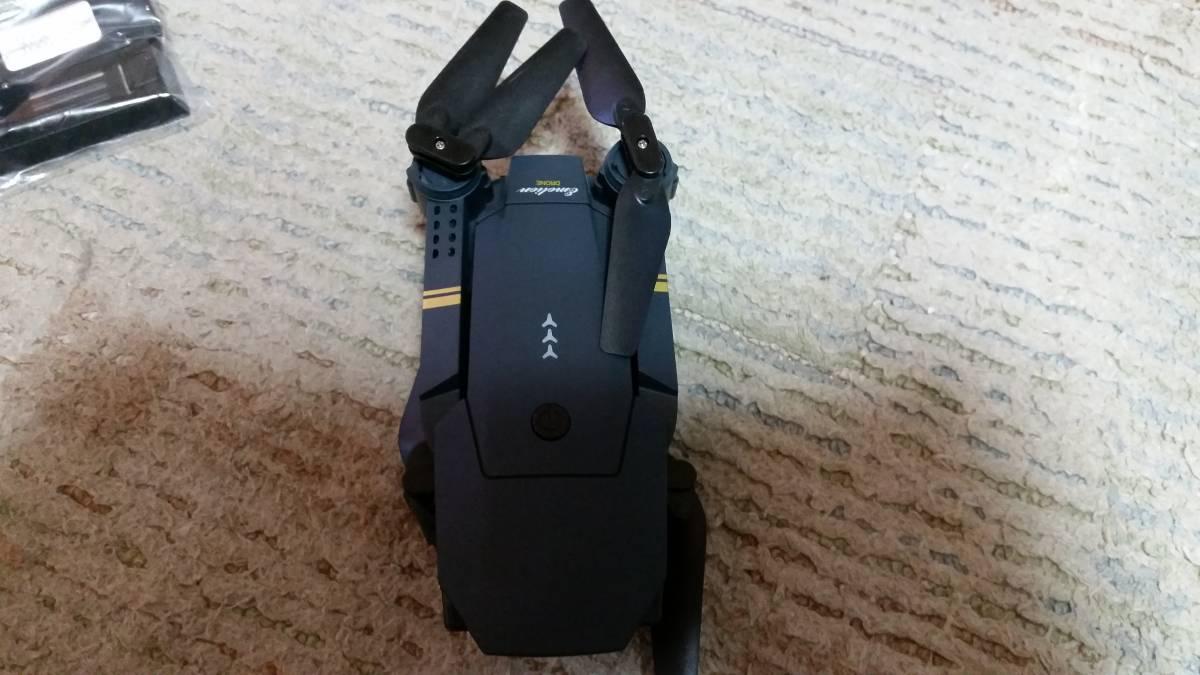 ドローン ジャンク カメラ付き GPS 空撮 中古 ラジコン (自撮り セルフィ) ヘリコプター ラジコン 本物 新品 美品 未使用_画像9