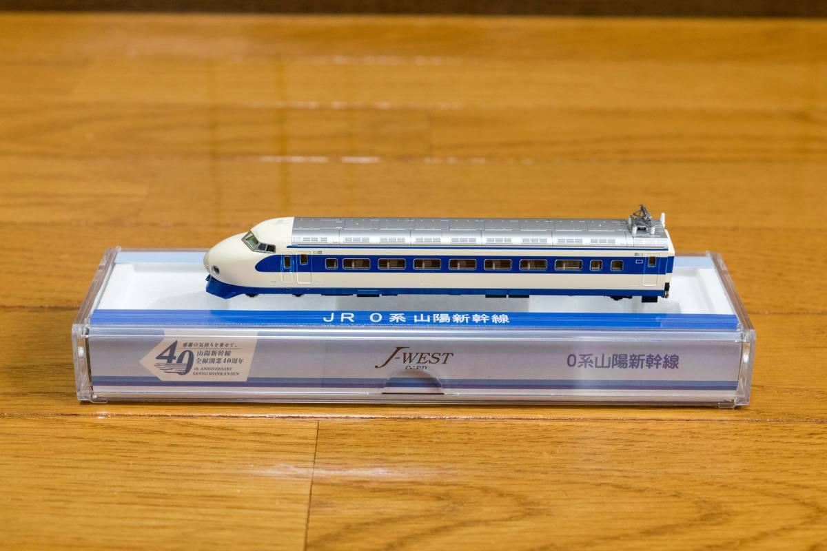 Nゲージ TOMIX 0系山陽新幹線 J-WESTカード限定品