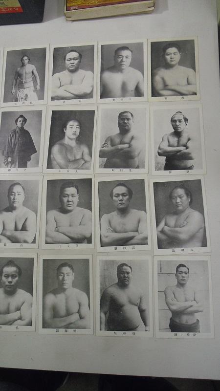 昔のお相撲さん プロマイド28枚 _画像3