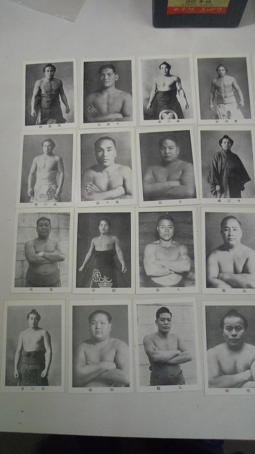 昔のお相撲さん プロマイド28枚 _画像2