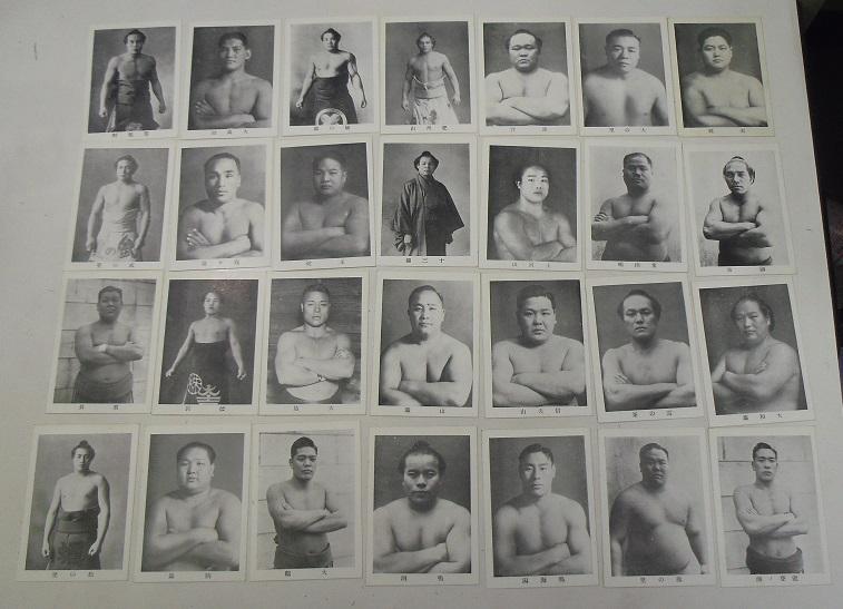 昔のお相撲さん プロマイド28枚