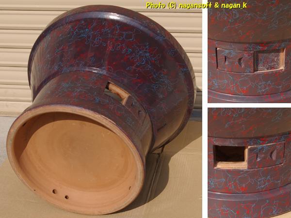 七輪を中に入れる火鉢、練炭火鉢 -- 昭和レトロになるのかな?_画像5