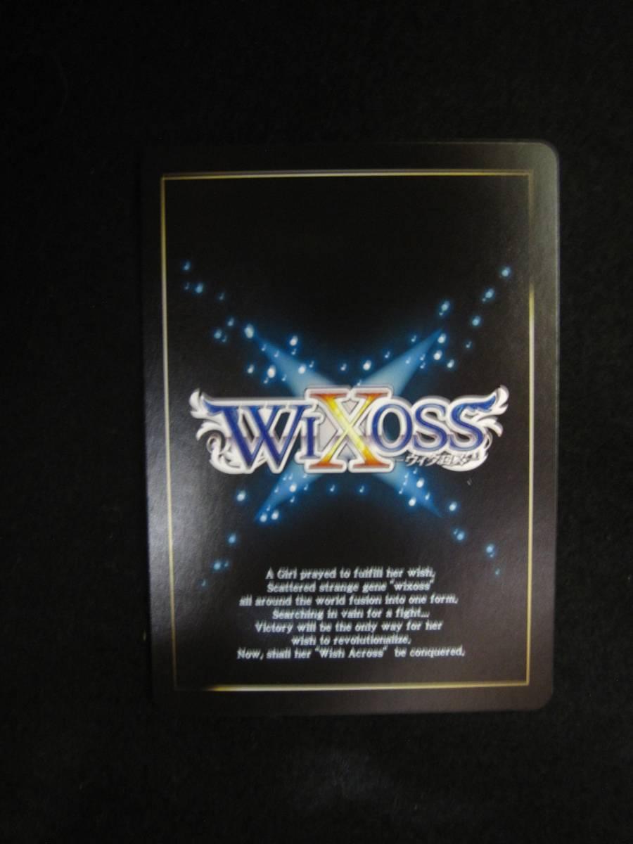 WIXOSS ウィクロス 彷徨変異の小悪 サユラギ WX22-Re16P_画像2