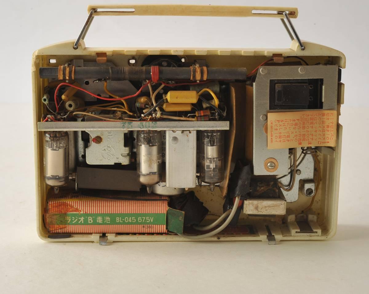 松下電器 ナショナル ポータブルラジオ MODEL 4W-260 ジャンク品_画像9