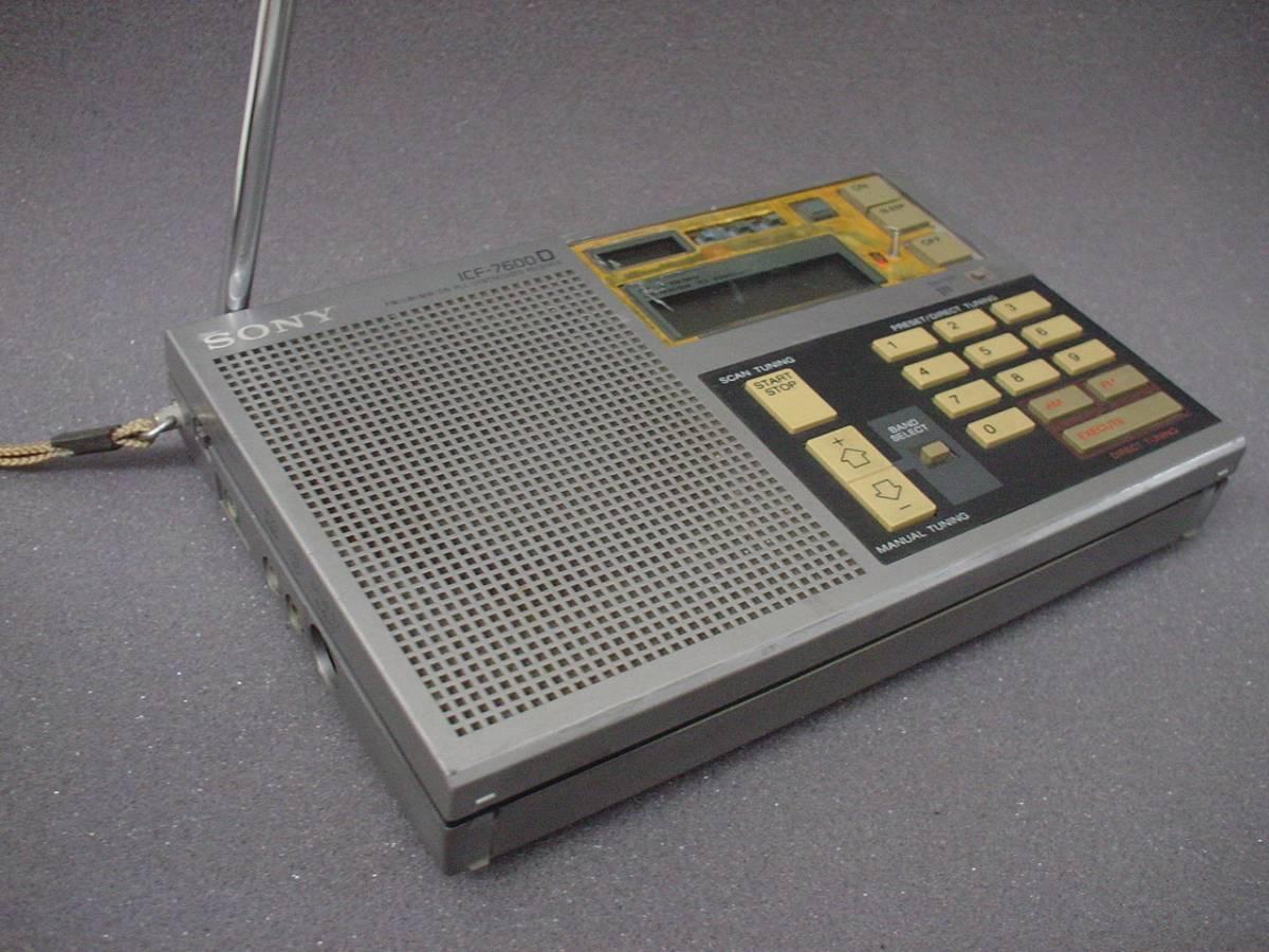 (rc503) ソニー ICF-7600D ジャンク!_画像2