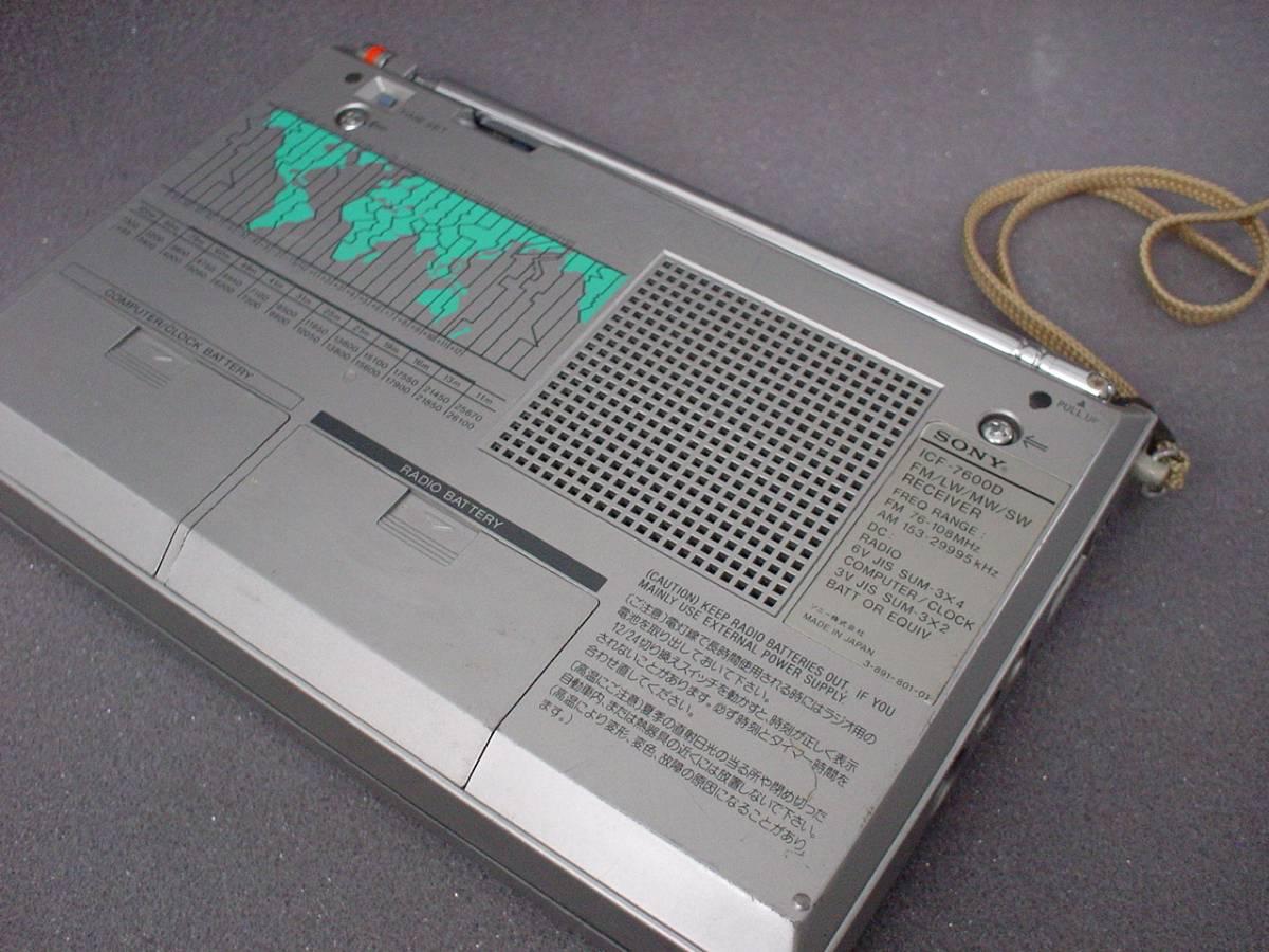 (rc503) ソニー ICF-7600D ジャンク!_画像5
