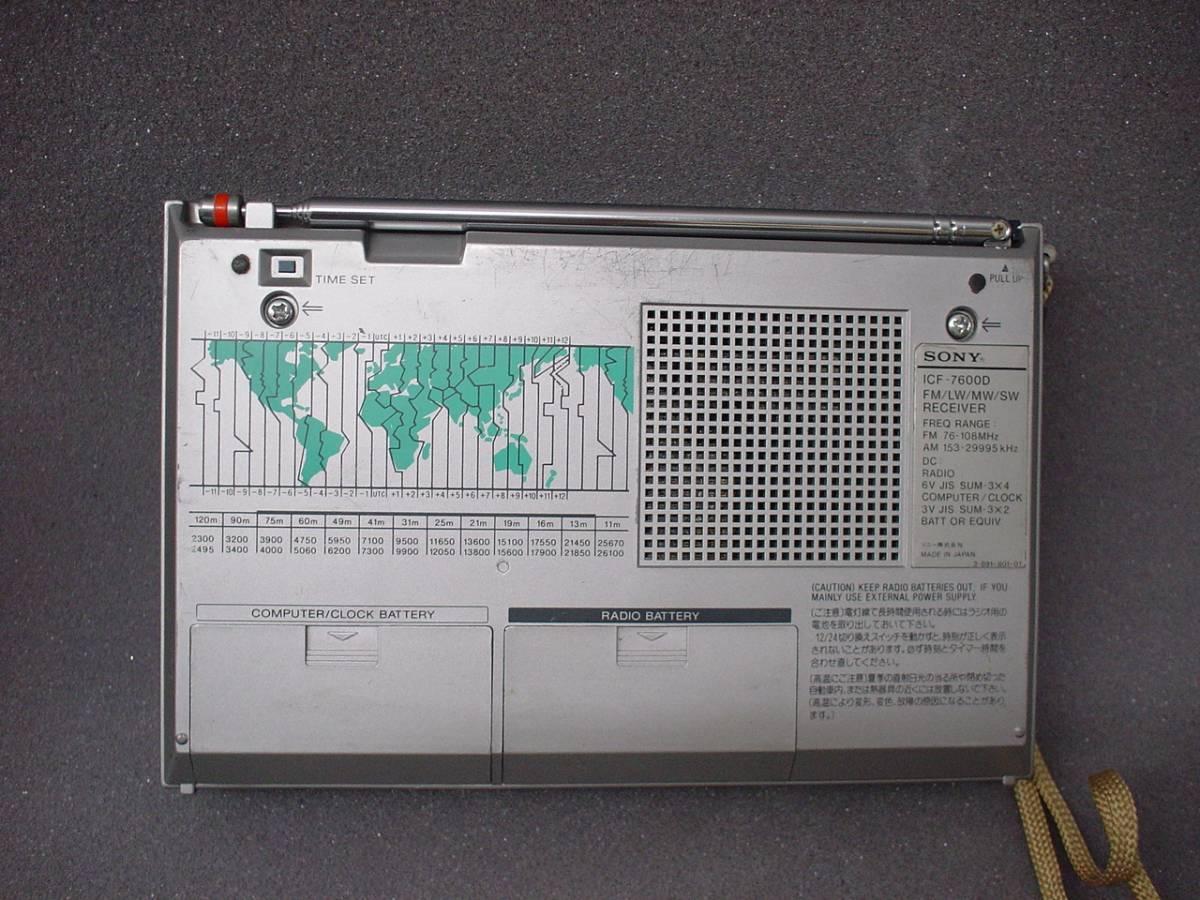 (rc503) ソニー ICF-7600D ジャンク!_画像4