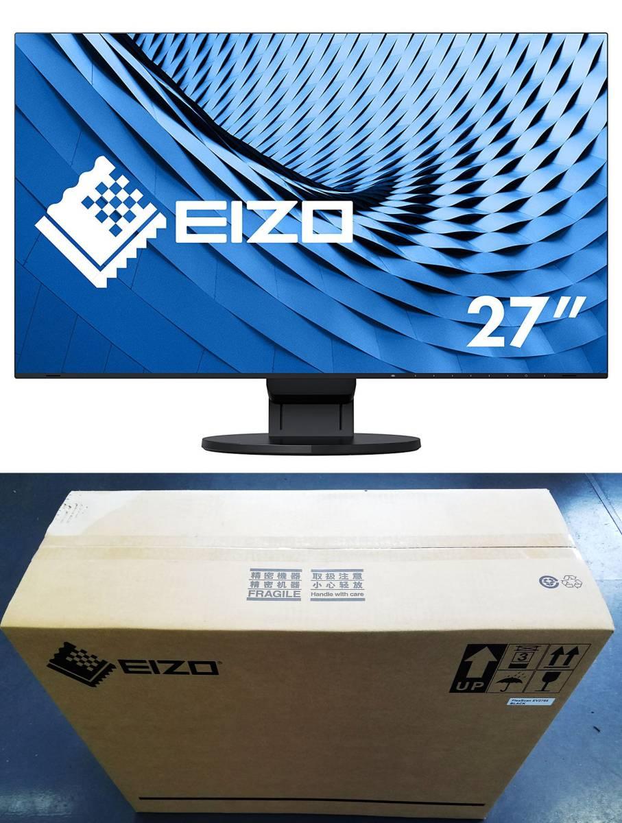 新品 訳有 EIZO EV2785-BK FlexScan 27型 4K カラー液晶モニター エイゾ