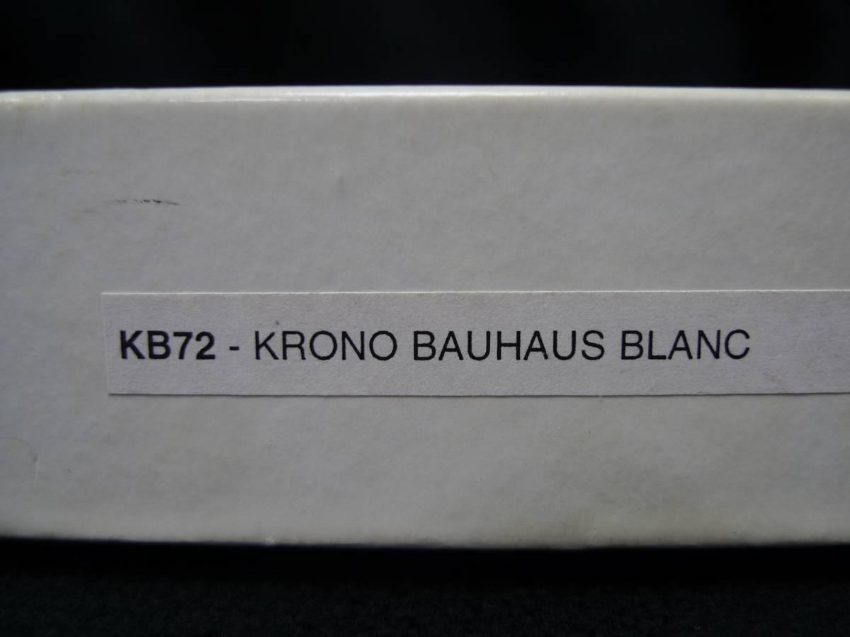 李1261 中古 空き箱 ALAIN SILBERSTEIN アランシルベスタイン KRONO BAUHAUS BLANC空き箱+駒? ベルト? 工具? セット_画像2