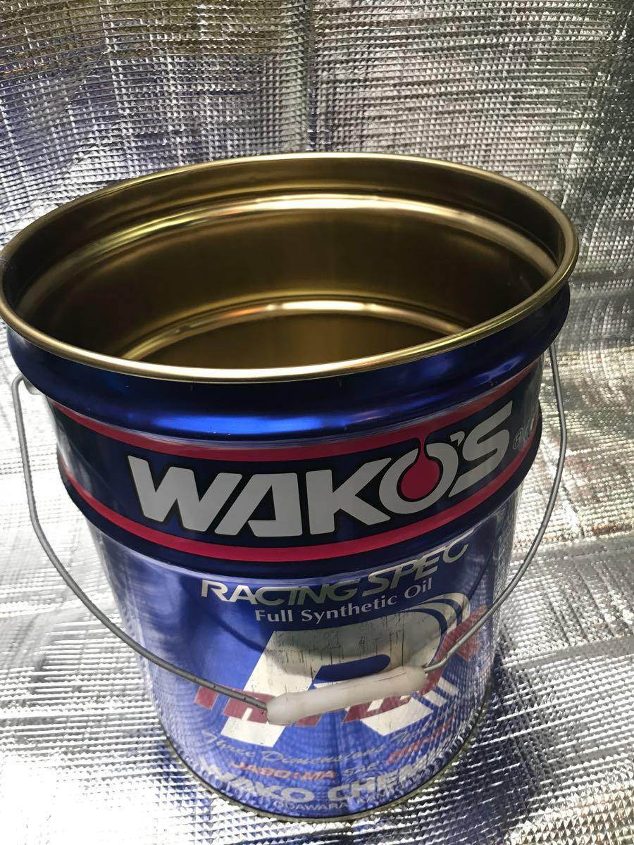 【ペール缶 空缶】WAKO'S ワコーズ ゴミ箱 椅子 物入れ【椅子蓋おまけ】送料例関東1004円 関西1112円_画像2