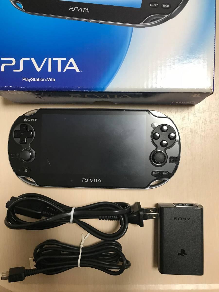 中古美品 SONY PS Vita 本体 PCH-1000 ブラック 32Gメモリーカード付 送料無料