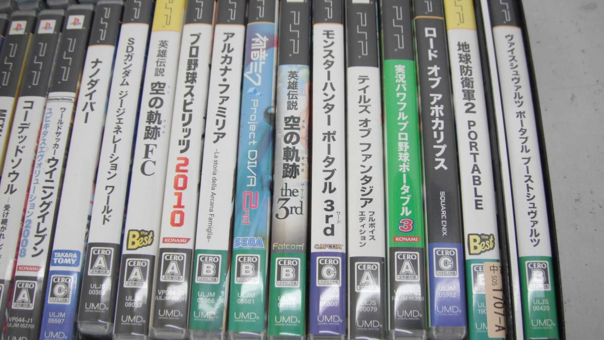 26■100/ PSPソフト 80本 ジャンク_画像5