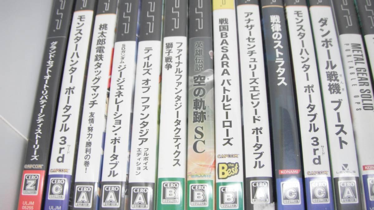 26■100/ PSPソフト 80本 ジャンク_画像4
