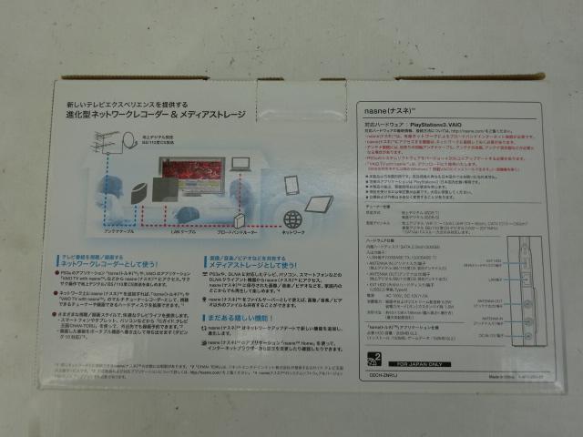 28◎80/ SONY nasne ナスネ 500GB 動作未チェックジャンク B-CASカード 同梱_画像2