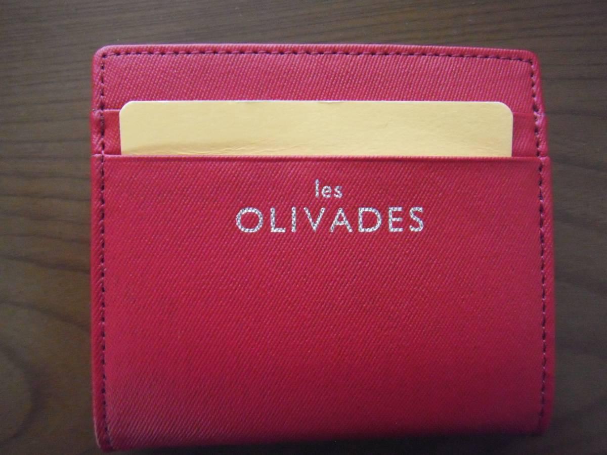 【新品】les OLIVADES ボックス小銭入_画像3