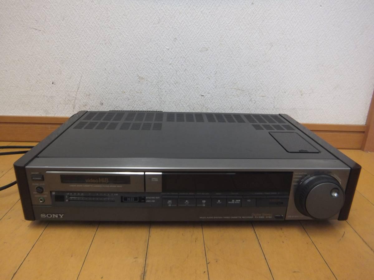 ★SONY/ソニー Hi8/ハイエイト ビデオカセットレコーダー[EV-S900]ビデオデッキ/ジャンク