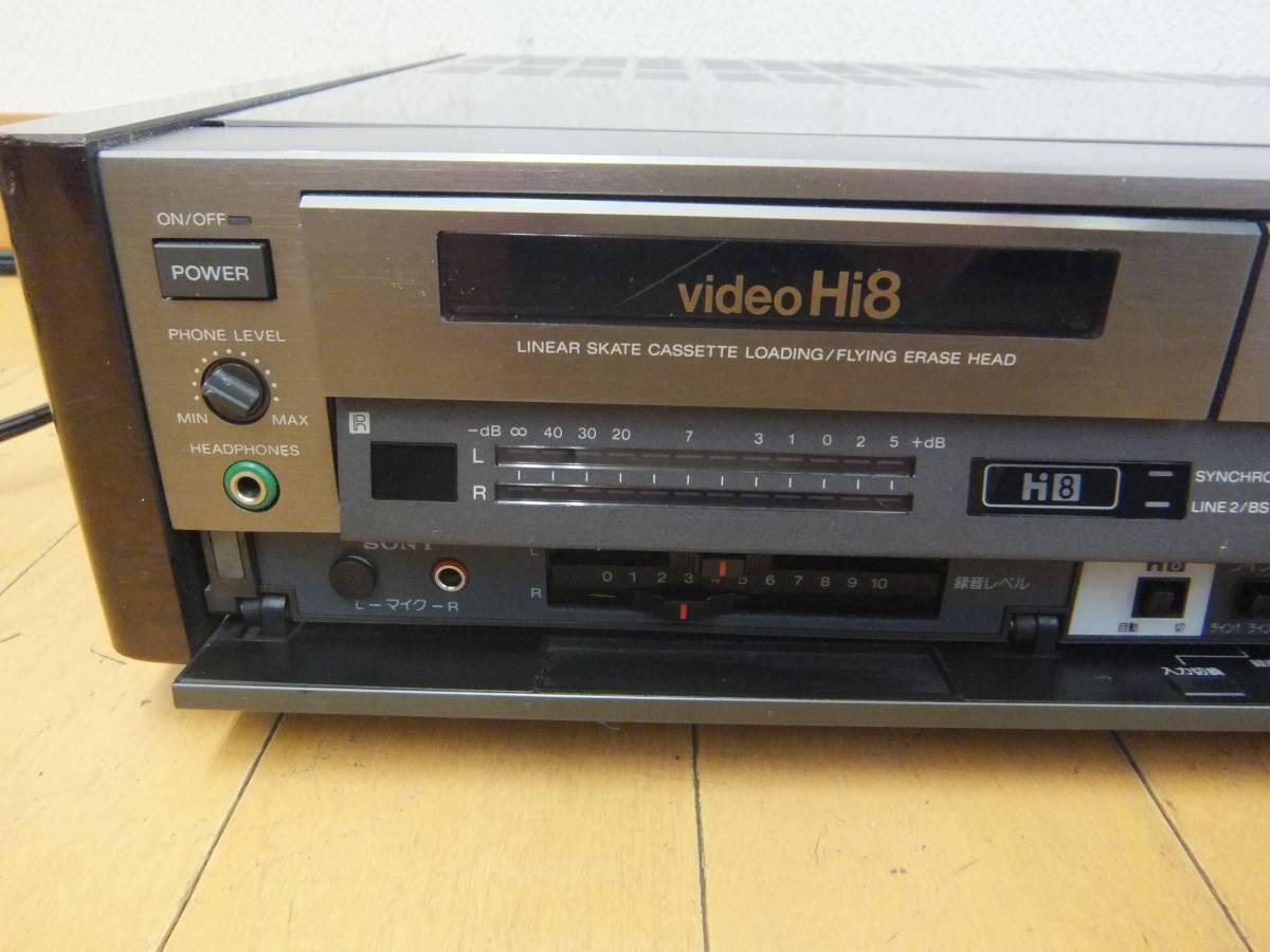 ★SONY/ソニー Hi8/ハイエイト ビデオカセットレコーダー[EV-S900]ビデオデッキ/ジャンク_画像2