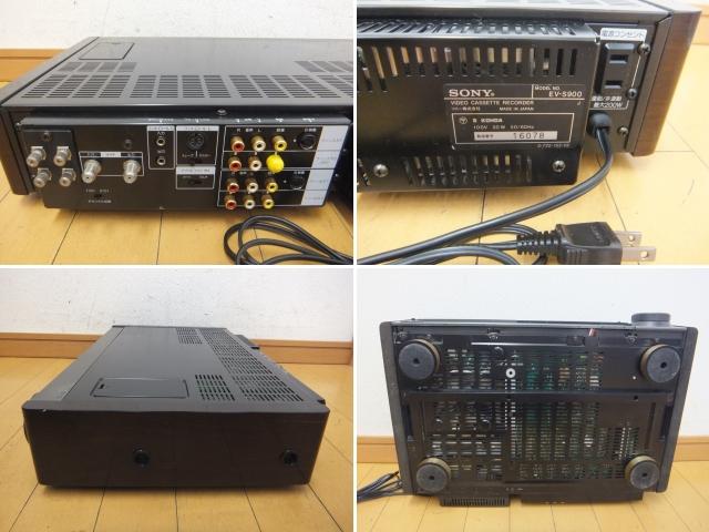 ★SONY/ソニー Hi8/ハイエイト ビデオカセットレコーダー[EV-S900]ビデオデッキ/ジャンク_画像10