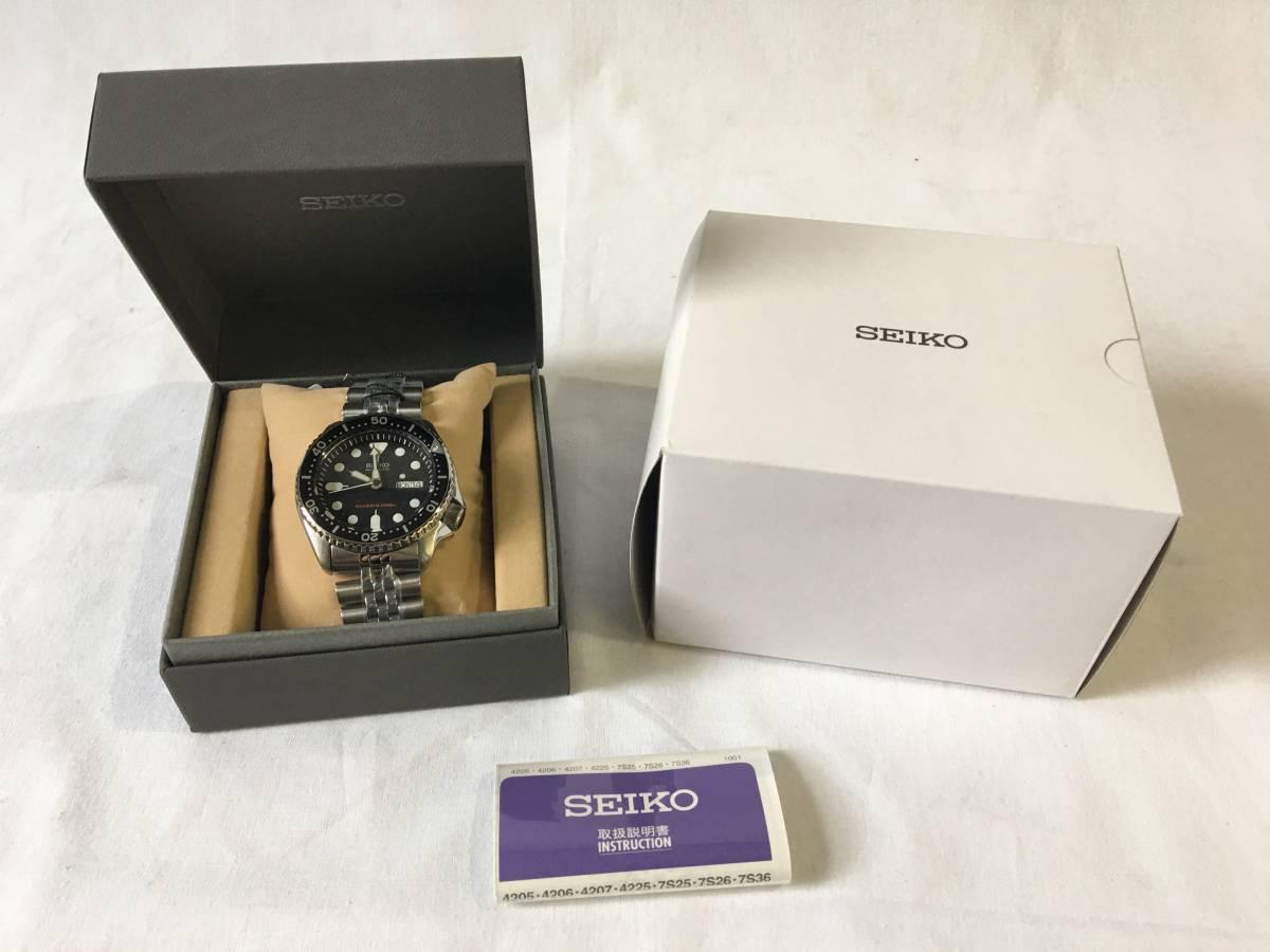 【送料無料】1000円スタート!SEIKO(セイコー) 腕時計 逆輸入 海外モデル ブラック SKX007KD 耐水圧 機能 アナログ
