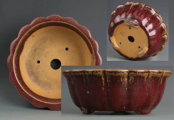 中国古盆器 辰砂釉窯変 丸鉢 盆栽鉢!直径17 cm、高さ6.4cm _画像1