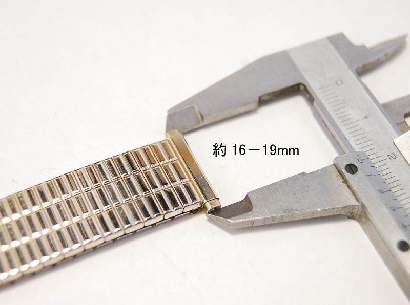 【Speidel】 USA 腕時計バンド 16-19mm デッドストック エクステンションベルト ブレス ビンテージウォッチに MB140_画像10