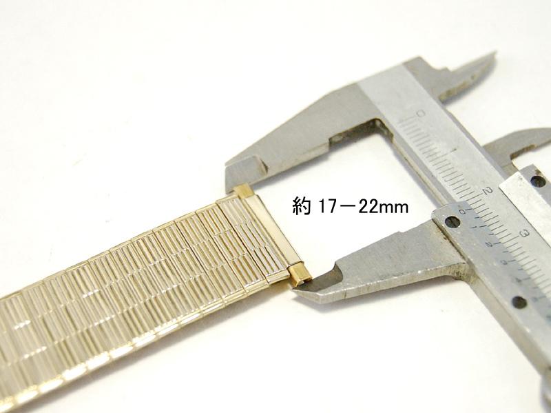 【Speidel】 USA 腕時計バンド 17-22mm デッドストック 伸縮ベルト ブレス アンティーク・ヴィンテージウォッチに MB145_画像10