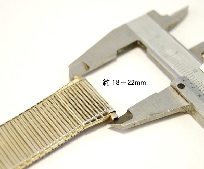 【Speidel】 USA 腕時計バンド 18-22mm デッドストック エクステンションベルト ブレス ビンテージウォッチに MB141_画像10