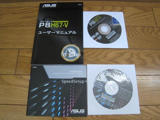 自作PC Windows7 ★ケースの電源SWに難あり★_画像8