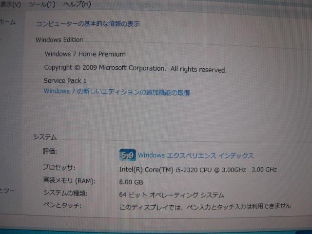 自作PC Windows7 ★ケースの電源SWに難あり★_画像3
