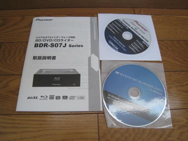 自作PC Windows7 ★ケースの電源SWに難あり★_画像7