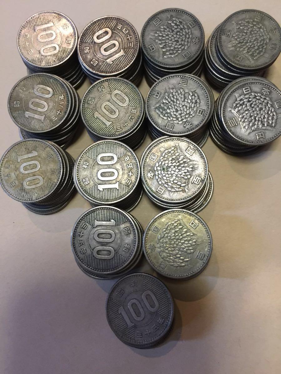 稲 硬貨 138枚セット