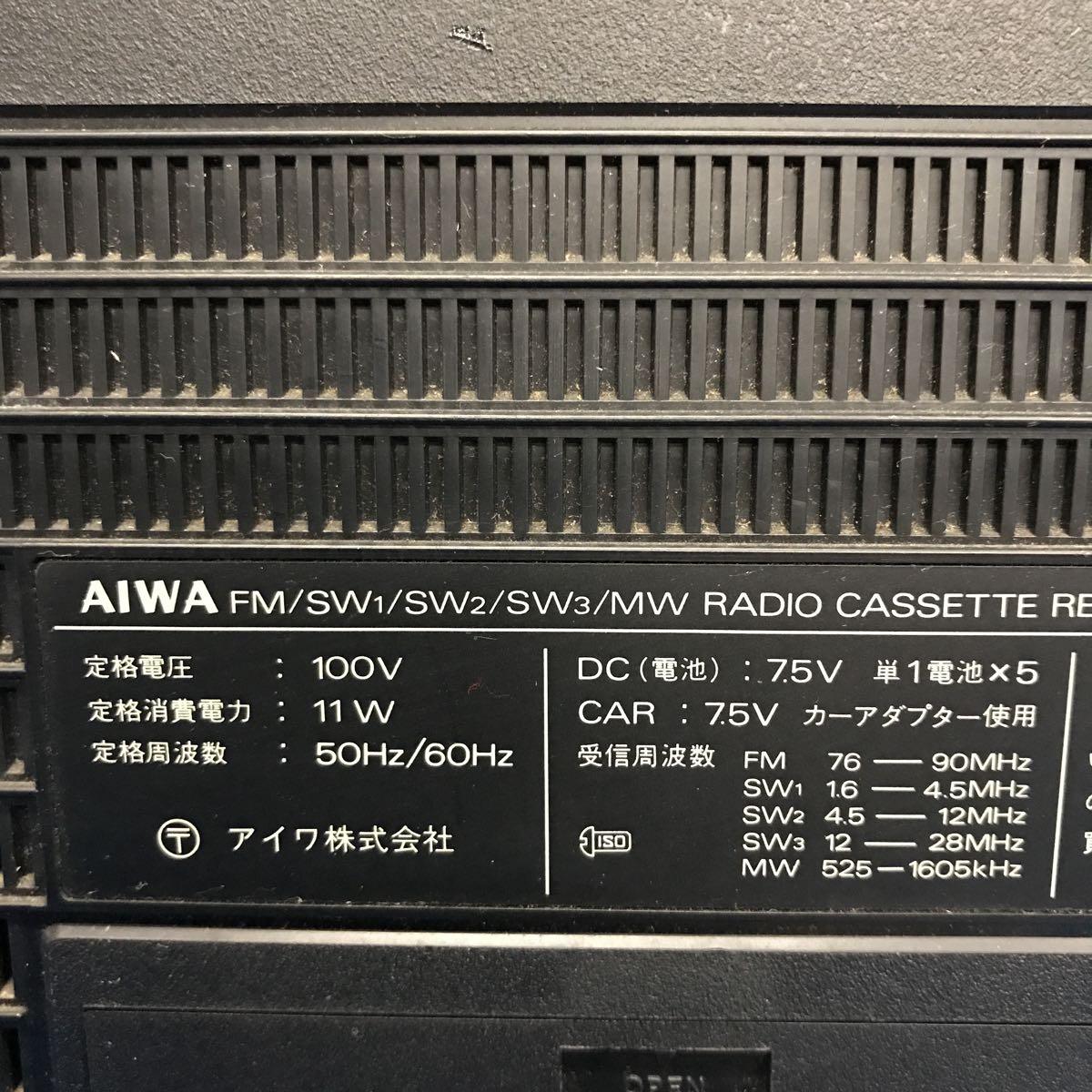 AIWA/アイワ 5バンド ラジオカセットレコーダー BCLレコーダー TPR-255 電源コード付き 【ジャンク品/現状渡し/部品取り/修理前提】_画像6