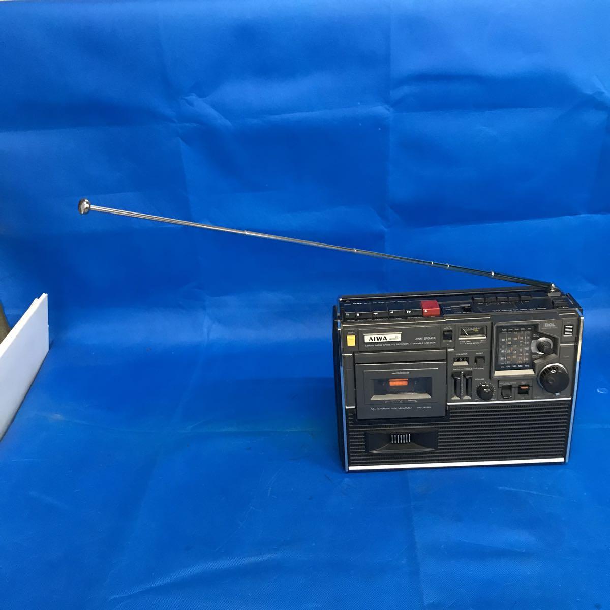 AIWA/アイワ 5バンド ラジオカセットレコーダー BCLレコーダー TPR-255 電源コード付き 【ジャンク品/現状渡し/部品取り/修理前提】_画像4