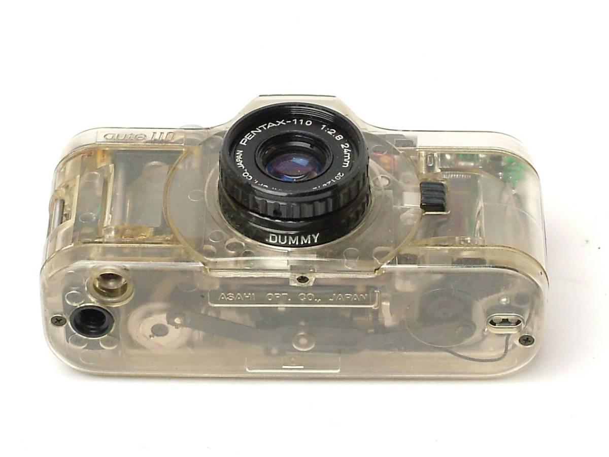PENTAX AUTO 110 スケルトン 24mm F2.8 DUMMYレンズ付 (ジャンク扱い) 希少店頭デモ機 非売品_画像7