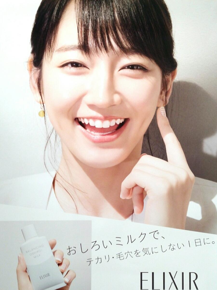 最新☆特大B1ポスター 吉岡里帆 エリクシー...