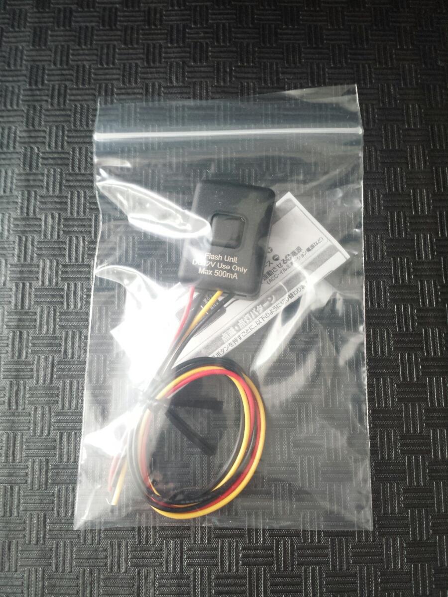 6種類の点滅パターン可能ユニット 暴走ランプ ホタルランプ 当時物 Z1 Z2 750RS CB750K CB400F CBX400F GS400 Z400 ゼファー 蛍ランプ