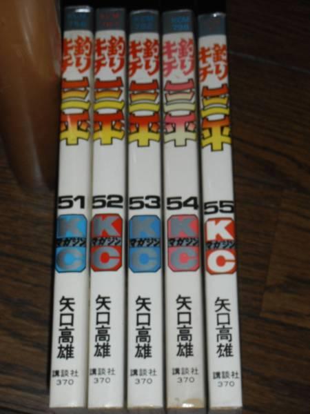釣りキチ三平 初版 34冊 矢口高雄 講談社 KC_画像4