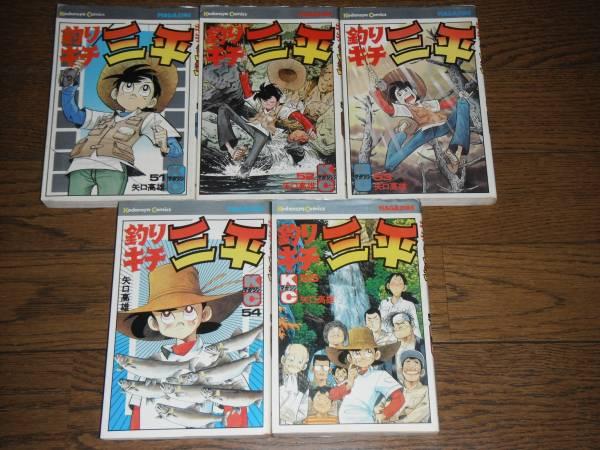 釣りキチ三平 初版 34冊 矢口高雄 講談社 KC_画像2